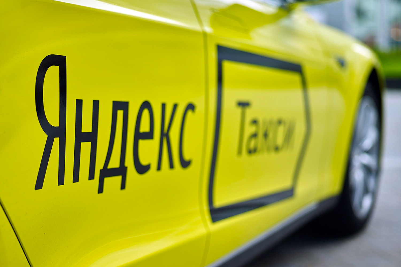 Схема работы яндекс такси с партнерами