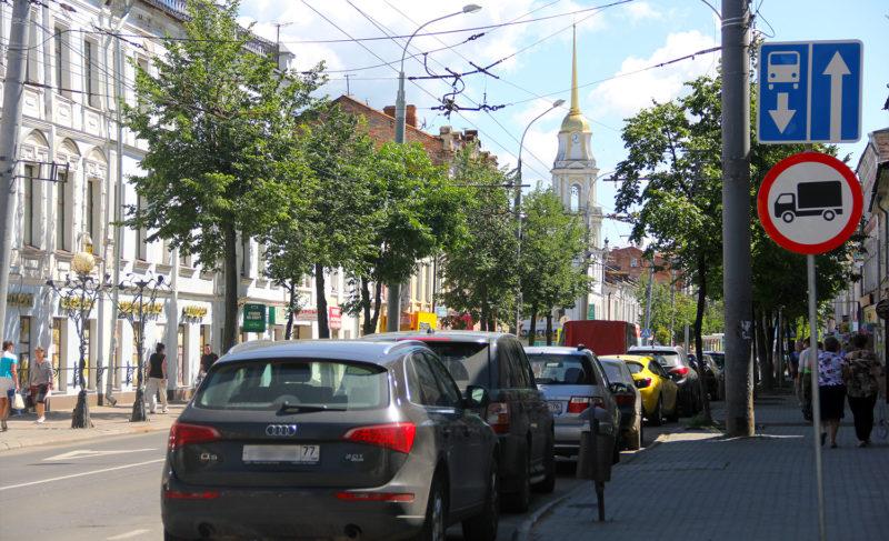 Где в Рыбинске самые аварийные участки? Антирейтинг