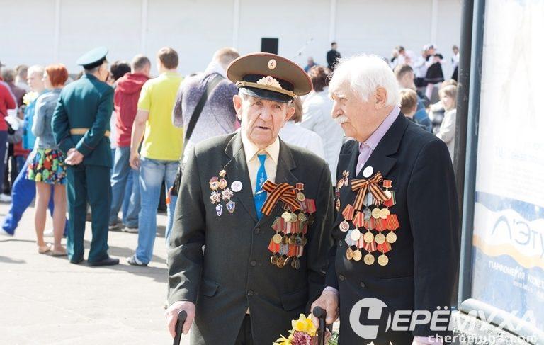 70-летие Победы в Рыбинске. Фоторепортаж