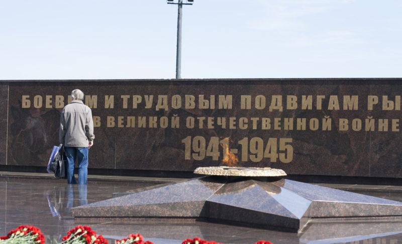 Семь символов Победы