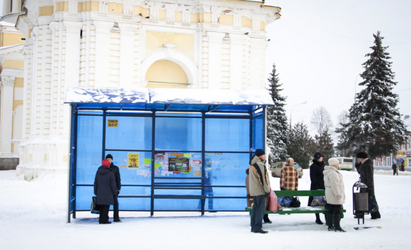 Где пополнить транспортную карту в Рыбинске