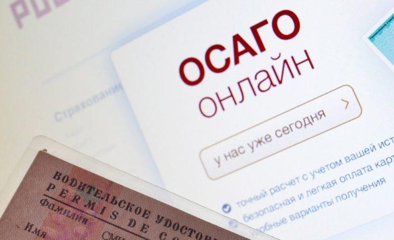Центробанк опубликовал проект изменений по ОСАГО. Кажется, полис подорожает