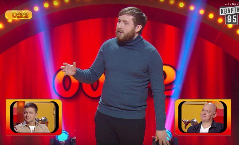 Рыбинец попал на украинское телешоу