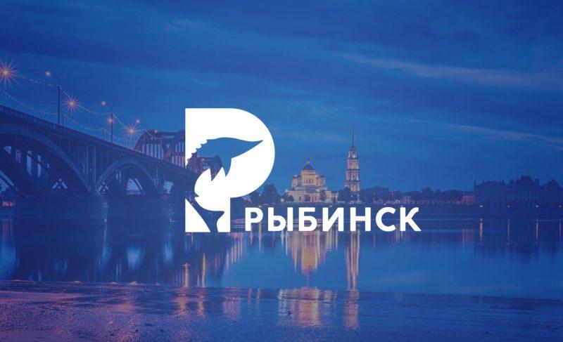 «В основе всего — буква Р»: для Рыбинска разработали фирменный стиль. Почти случайно
