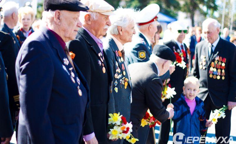 70-летие Победы: тысячи рыбинцев присоединились к праздничному шествию