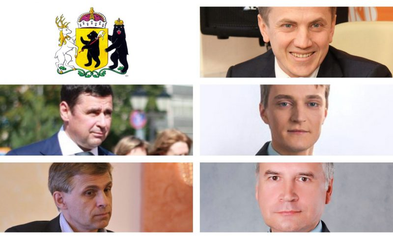 На пост губернатора претендуют пять человек. Кто эти люди?