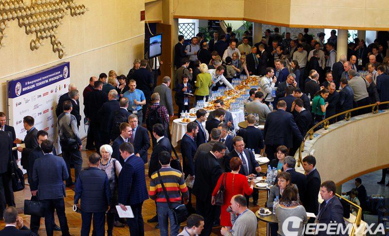 Международный технологический форум-2017. Главное