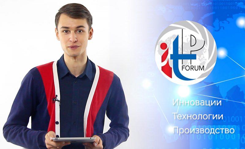 Видеодневник МТФ-2017. День третий