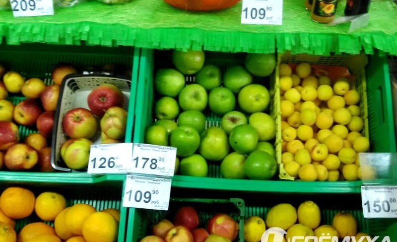 Где в Рыбинске выгоднее покупать фрукты?