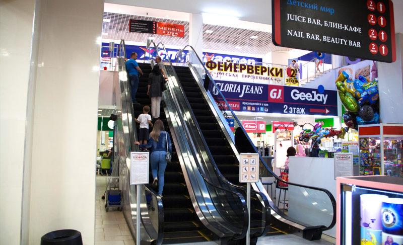 Без взрослых нельзя: в Ярославской области продлили ограничения для детей по посещению торговых центров