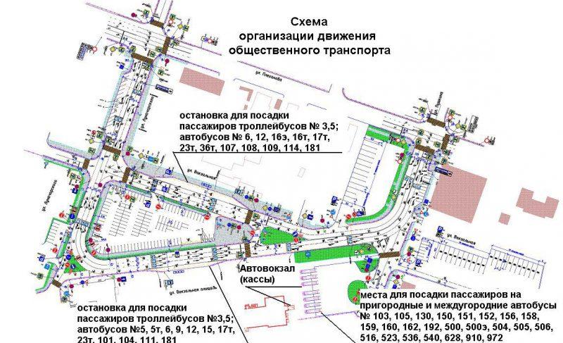 После реконструкции: остановки общественного транспорта в районе Привокзальной площади