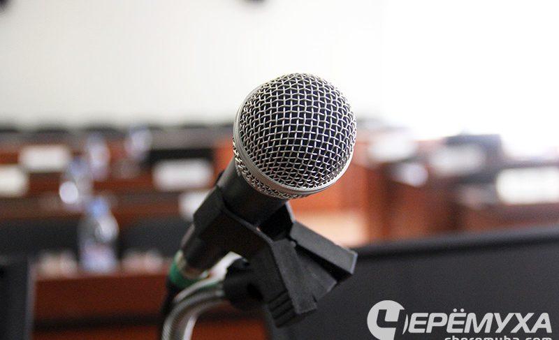 Как в Рыбинске освоить ораторское мастерство? Эксперимент «Черёмухи»