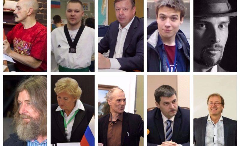 «ТОП-10 людей Рыбинска 2017» по версии «Черёмухи»