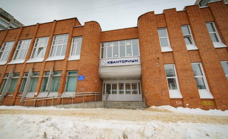 Где в Рыбинске можно научиться мыслить творчески? «Кванториум» презентует новые классы и экспериментальные площадки