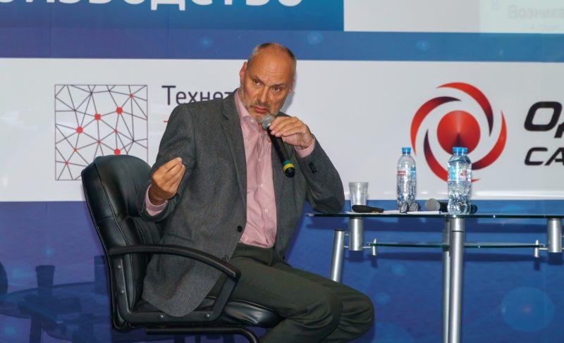 «Только профессиональных навыков для цифровой экономики недостаточно». Открытая лекция Петра Щедровицкого