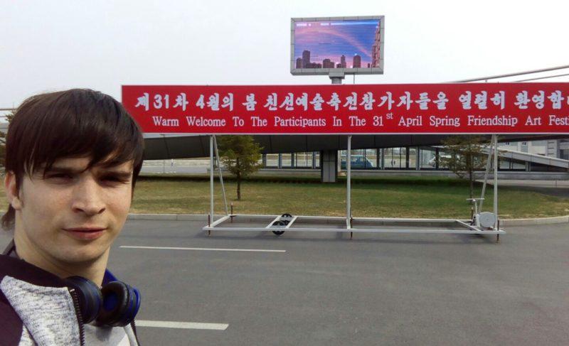 «Нам не разрешали передвигаться без сопровождения». Михаил Стригин из Рыбинска рассказал о своей поездке в Северную Корею
