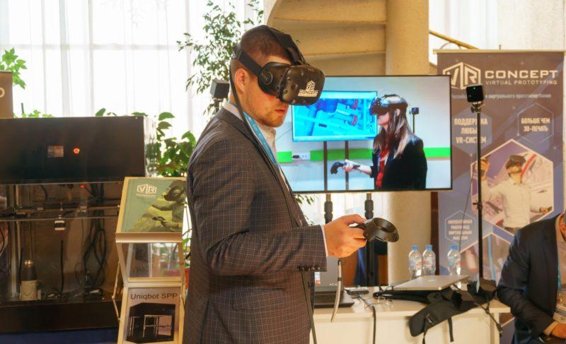 V Международный технологический форум в Рыбинске. Фоторепортаж