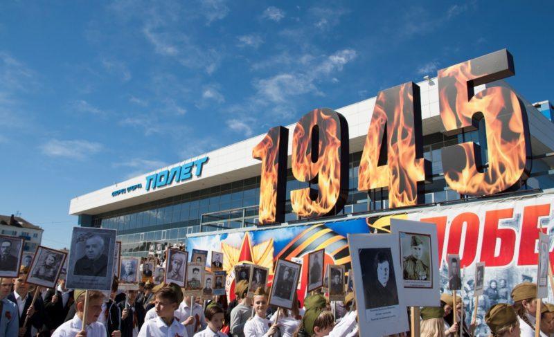 День Победы-2018 и Бессмертный полк в Рыбинске. Фоторепортаж