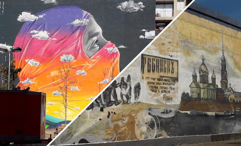 «Черёмуха» нашла в Рыбинске всего восемь произведений стрит-арта. Может ли город стать музеем под открытым небом?
