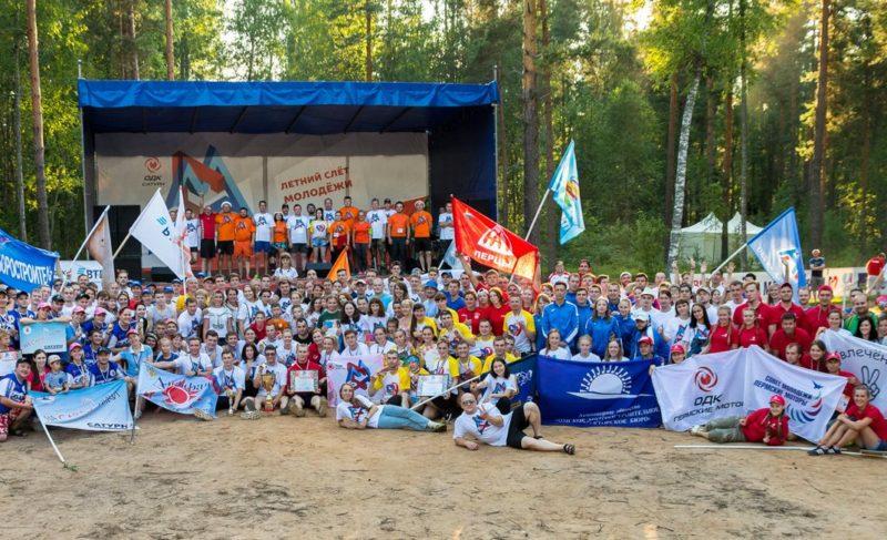«Мы строители будущего на фундаменте прошлого…» Под Рыбинском прошёл 36-й Молодёжный слёт «ОДК — Сатурн»