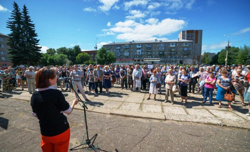 «Можно только работать, платить налоги и молчать». В Рыбинске прошёл митинг против пенсионной реформы