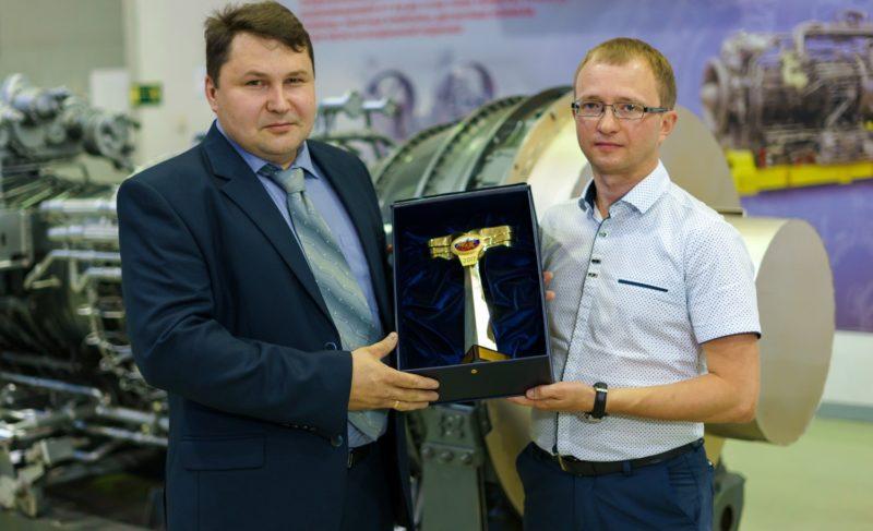 Расширяя границы: «ОДК — Сатурн» привёз изКазани две награды «Авиастроитель года»