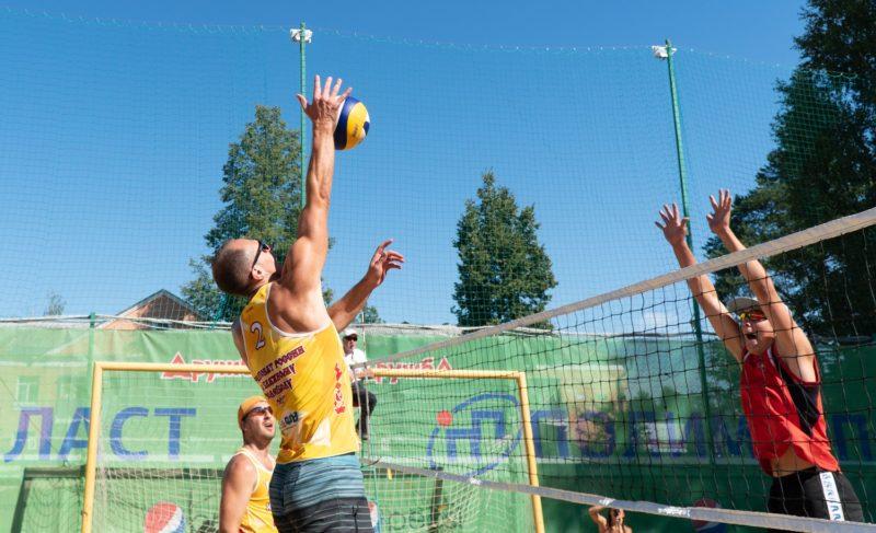 Зрелищно и динамично: в Рыбинске прошёл турнир по пляжному волейболу. Фоторепортаж