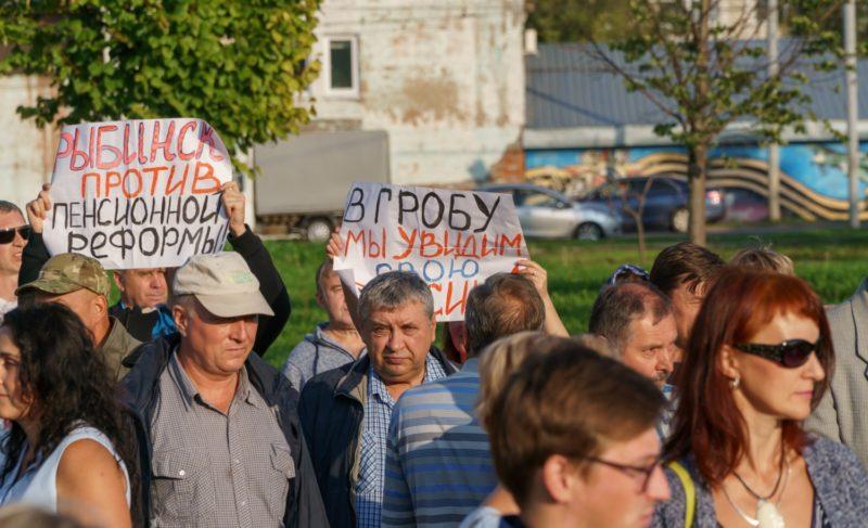 Протестующих всё меньше, но недовольные остались