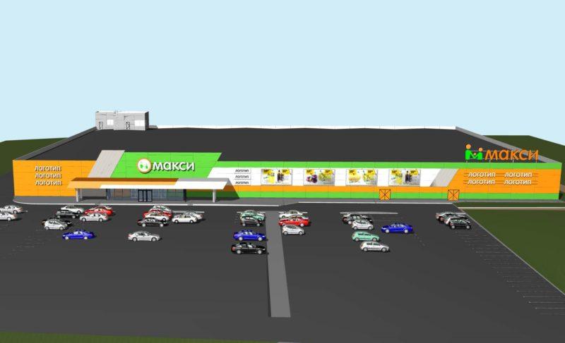 Строительство гипермаркета в Рыбинске: компания «Макси» ищет подрядчиков