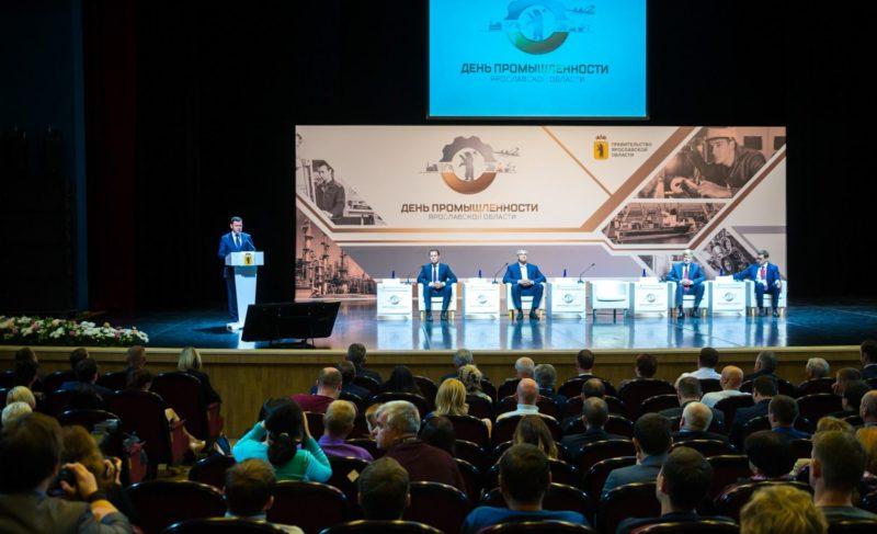 «Мы растём на больших проектах»: «ОДК — Сатурн» — участник Дня промышленности Ярославской области