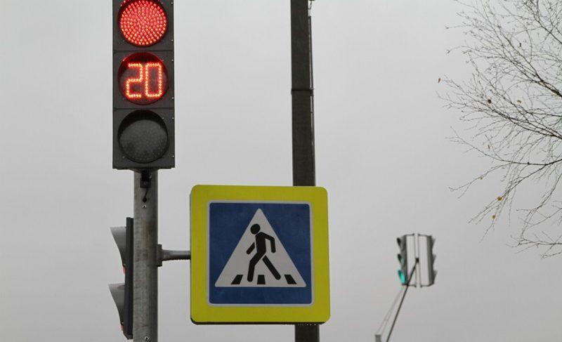 Модернизация светофора на пересечении 9 Мая и проспекта Революции — в одной фотографии