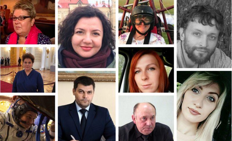 «ТОП-10 людей Рыбинска 2018» по версии «Черёмухи»