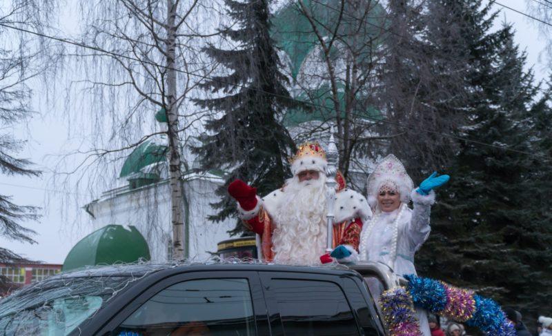 От зарядки до гастрофестиваля: каким получилось «НаШествие Дедов Морозов — 2018»