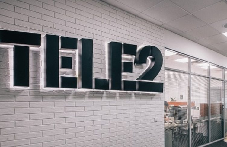 Когда Tele2 начнёт работу в Ярославской области?