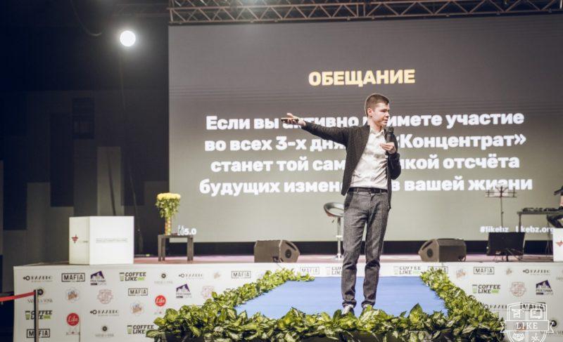 Like Центр в Рыбинске приглашает на бизнес-конференцию и мастер-класс по предпринимательству
