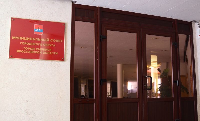 Знаете ли вы депутатов Муниципального Совета Рыбинска? Тест (часть первая)