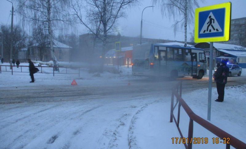 ДТП на улице Смирнова: погибла женщина