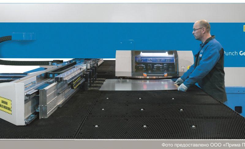«Сименс Финанс» и «Прима Пауэр» поставили металлообрабатывающее оборудование для «Брэндфорд»