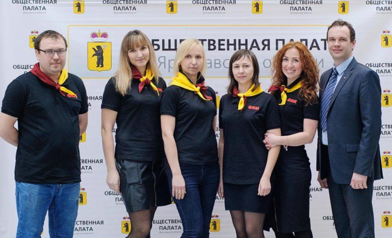 За активность и ЗОЖ. Сотрудники «Русской механики» стали волонтёрами форума общественного здоровья