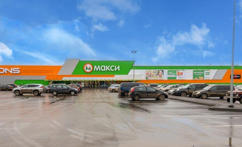 Новые рабочие места и благоустройство: что ещё даст приход «Макси» в Рыбинск