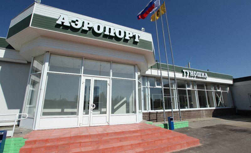 Полетели? Куда можно отправиться на самолёте из Ярославля. Обзор расписания и цен