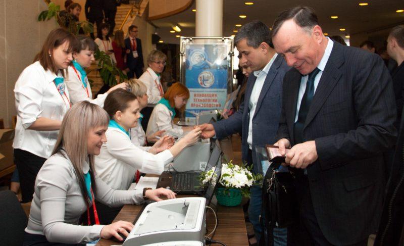 VI Международный технологический форум в фоторепортаже «Черёмухи»