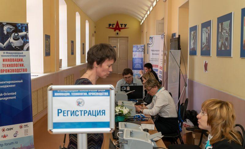 Станки, которые сами принимают решения: в Рыбинске обсудили настоящее и будущее цифрового производства