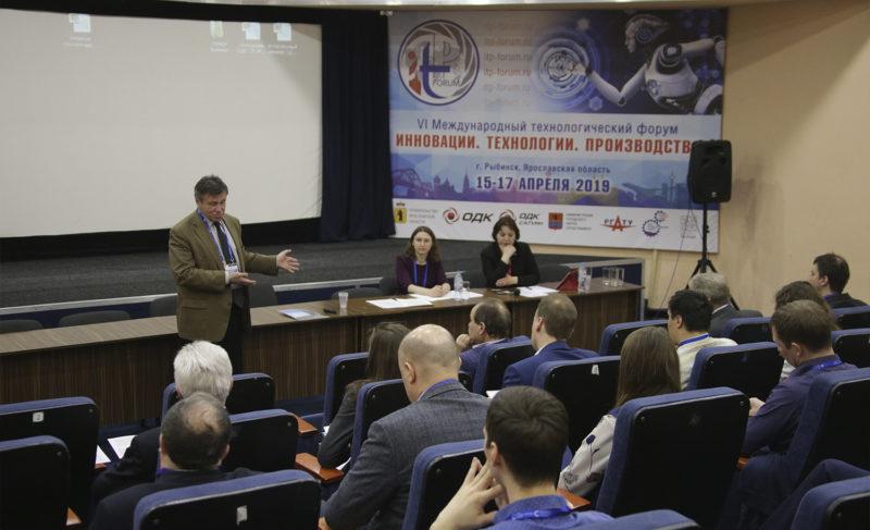 Инновационная стратегия ОДК создаётся наплощадках МТФ-2019