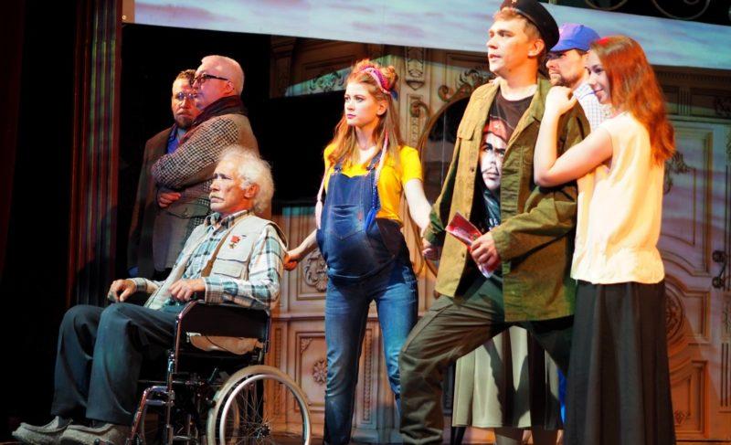 «Золото партии» — не легенда. На сцене Рыбинского драматического театра состоялась премьера спектакля Юрия Полякова