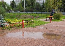 Карякинский парк-2019-11