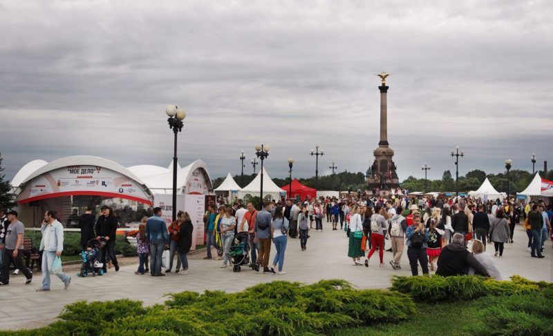 «Самый вкусный день лета». В Ярославле прошёл городской пикник