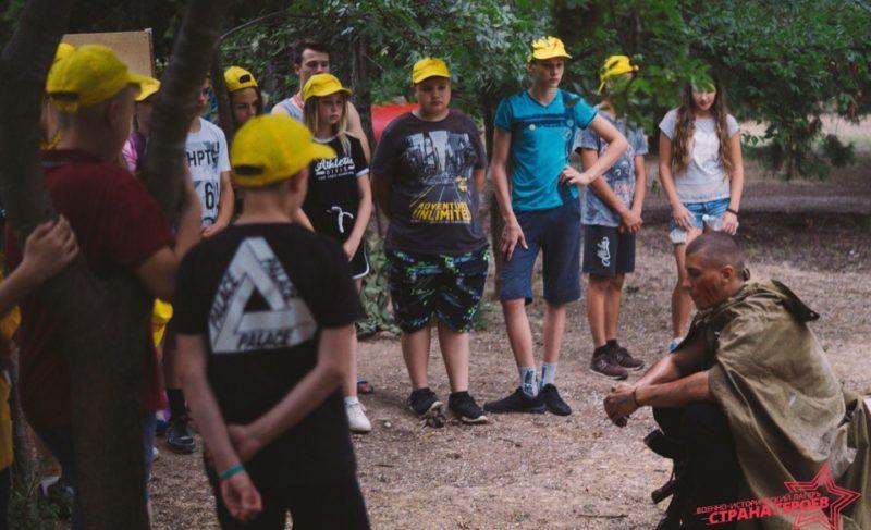«Страна Героев» приглашает школьников Ярославской области. Как записаться в бесплатный военно-исторический лагерь