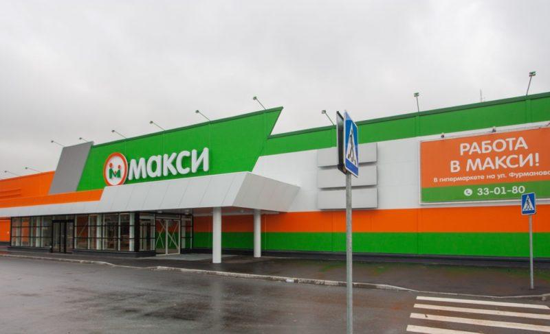 Гипермаркет на Фурманова сдали в эксплуатацию. Когда он откроется?