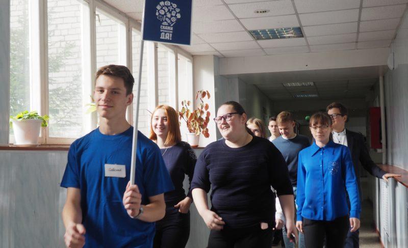 Кем быть? В Рыбинске проходят дни профессионального образования